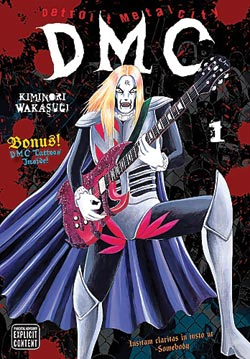Detroit Metal City, Vol. 1