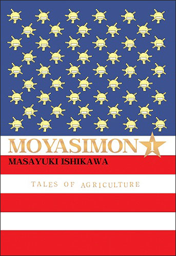 Moyasimon: Tales of Agriculture, Vol. 1