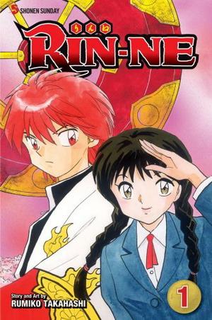 Rin-Ne, Vol. 1
