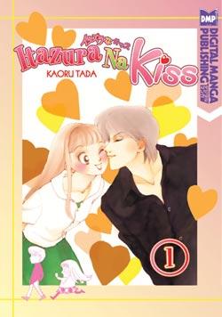 Itazura Na Kiss, Vol. 1