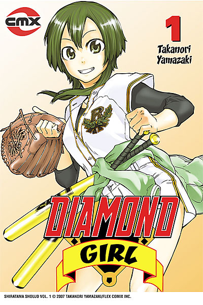 Diamond Girl, Vol. 1
