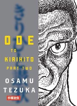 Ode to Kirihito, Vols. 1-2