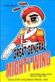 Korean Comics: A Society Through Small Frames