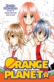 Short Takes: Manga Hall of Shame Edition