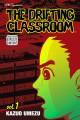 My 10 Favorite Spooky Manga