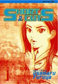 Short Cuts and Genkaku Picasso