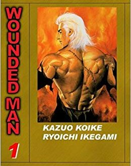 The Manga Hall of Shame: Wounded Man
