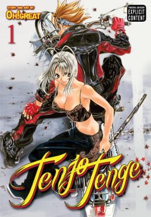 Tenjo Tenge: Full Contact Edition, Vol. 1