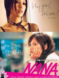 Manga on the Big Screen: Love*Com, NANA, and Ping Pong