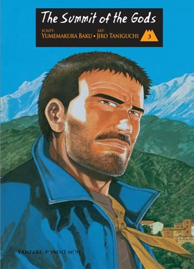 Remembering Jiro Taniguchi