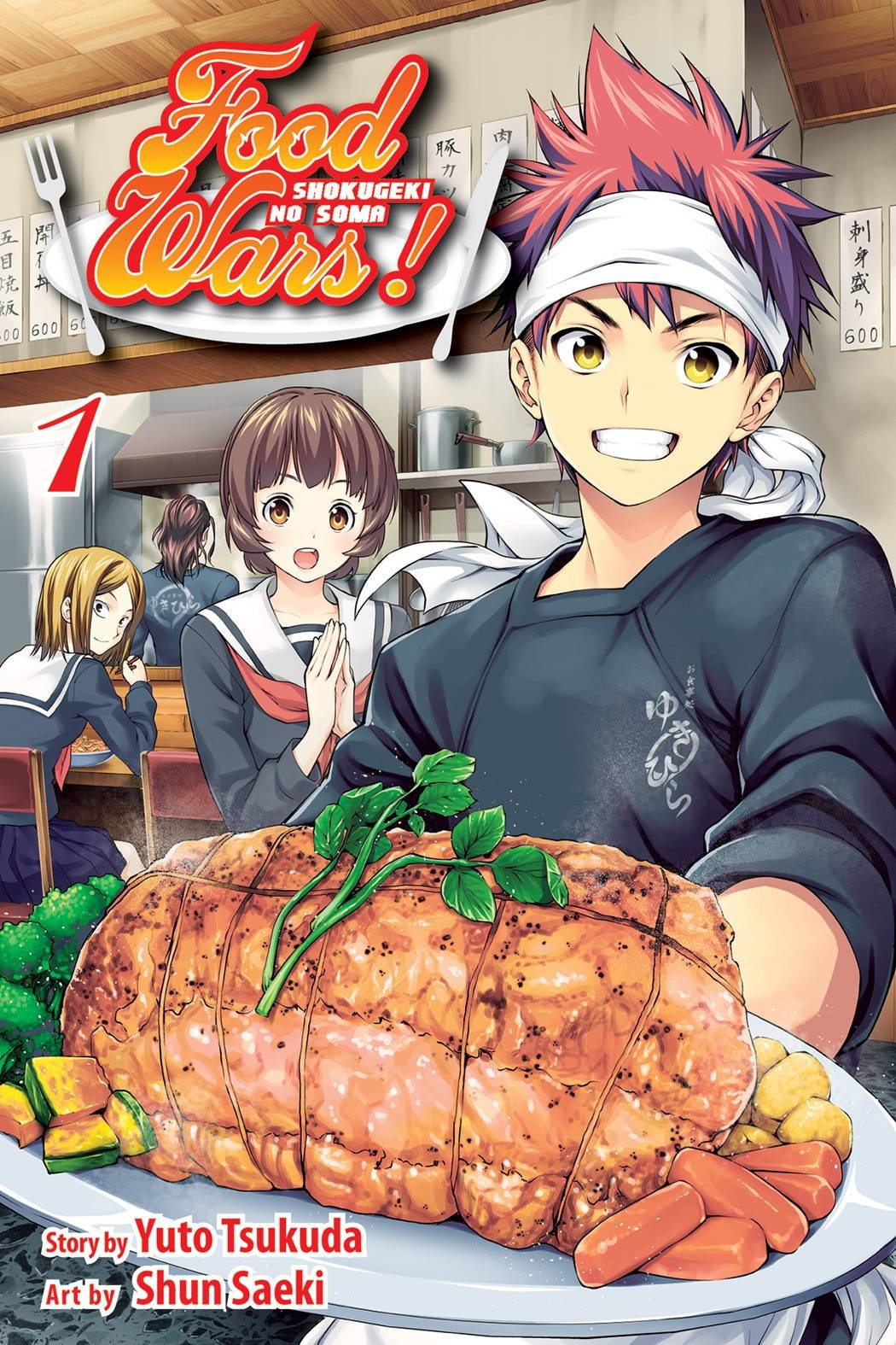 Short Takes: Food Wars, Manga Dogs, and Yukarism