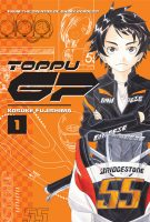 Toppu GP, Vol. 1
