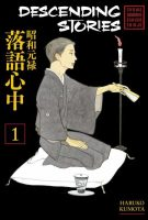 Descending Stories: Showa Genroku Rakugo Shinju, Vol. 1