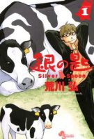 Yen Press to Publish Hiromu Arakawa's Silver Spoon