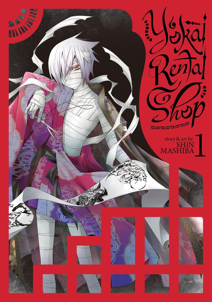 Yokai Rental Shop, Vol. 1