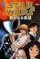 The Best Manga You're Not Reading: Star Wars
