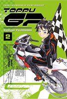 The Manga Revue, 3/12/18