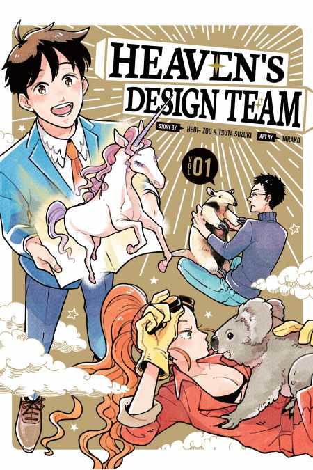 Heaven's Design Team, Vol. 1