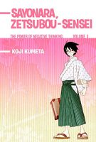 Sayonara, Zetsubou-Sensei: The Power of Negative Thinking, Vol. 1