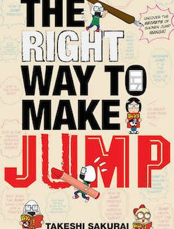 The Right Way to Make Jump