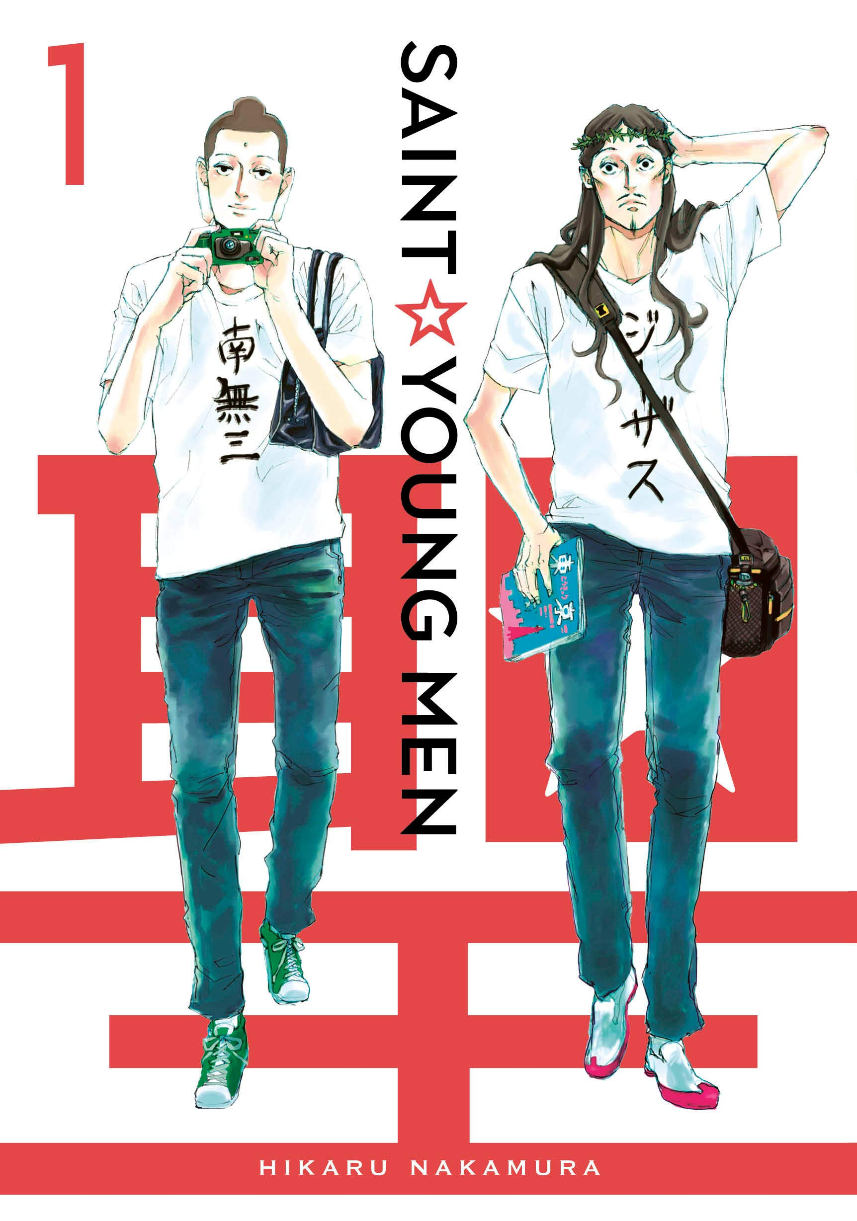Saint Young Men, Vol. 1